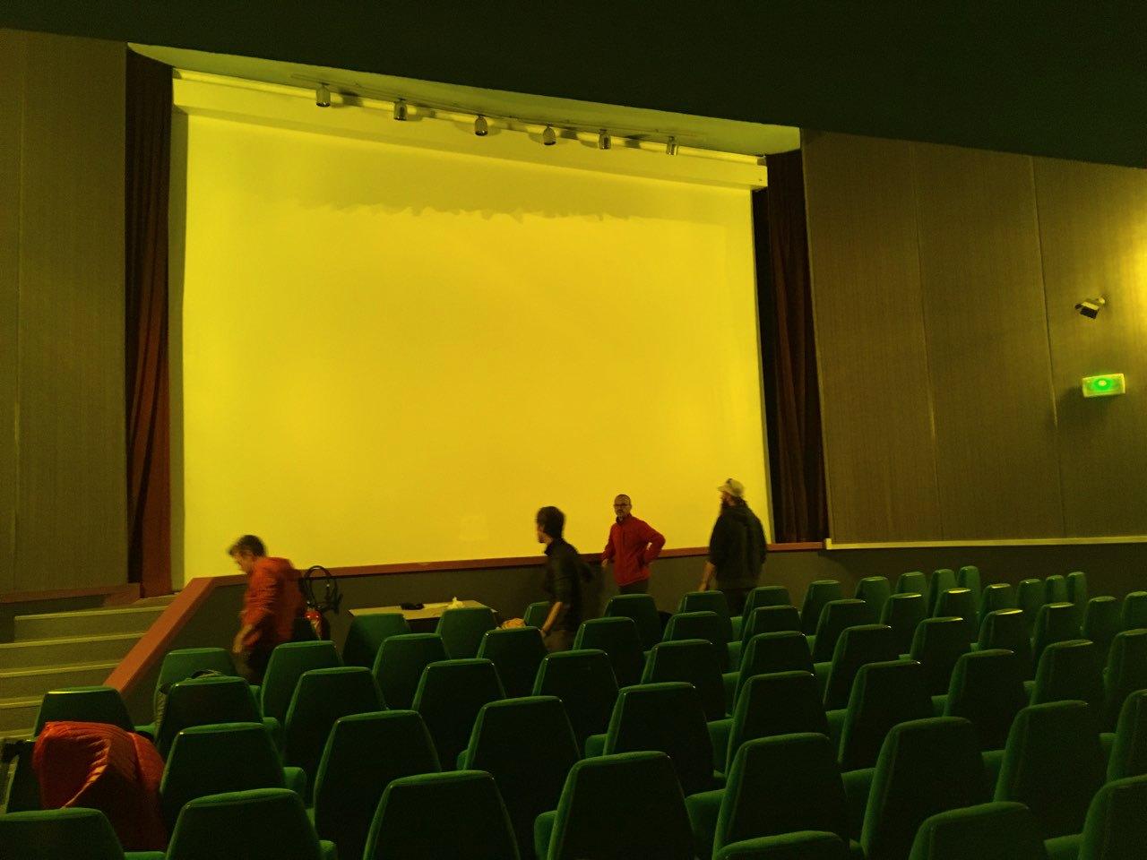 Intérieur salle Jean Renoir